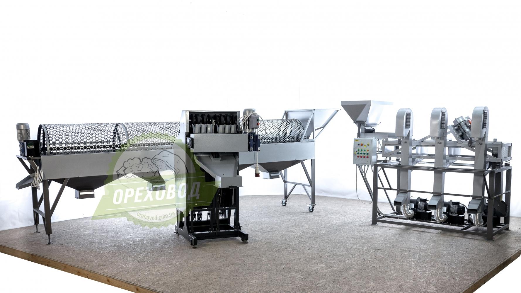 Полный комплекс для переработки грецкого ореха - 1