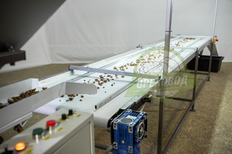 Инспекционный стол для сортировки грецкого ореха - 2